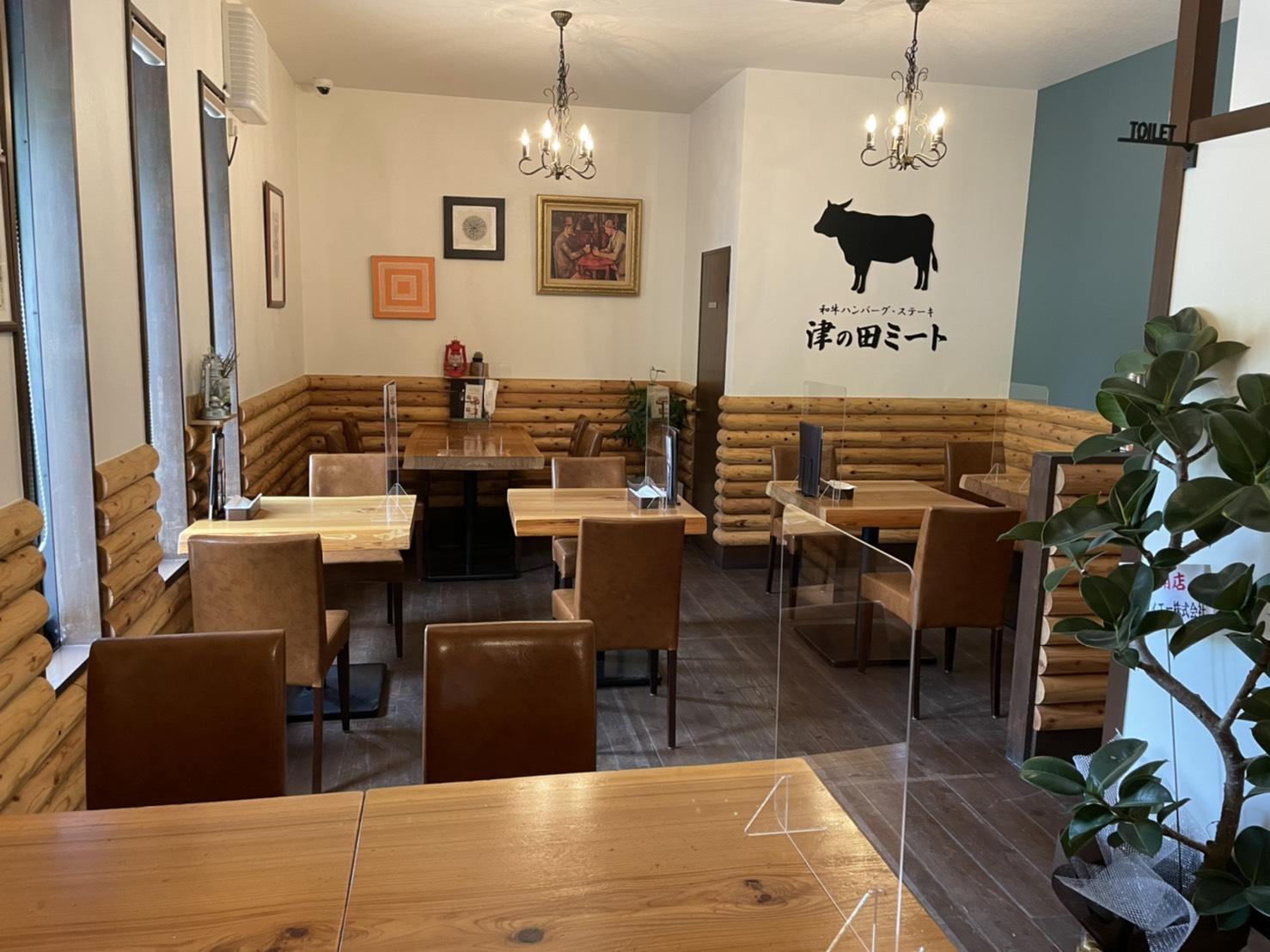 津の田ミート LODGE高槻店の店舗写真
