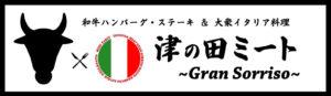gran sorriso香里ヶ丘店
