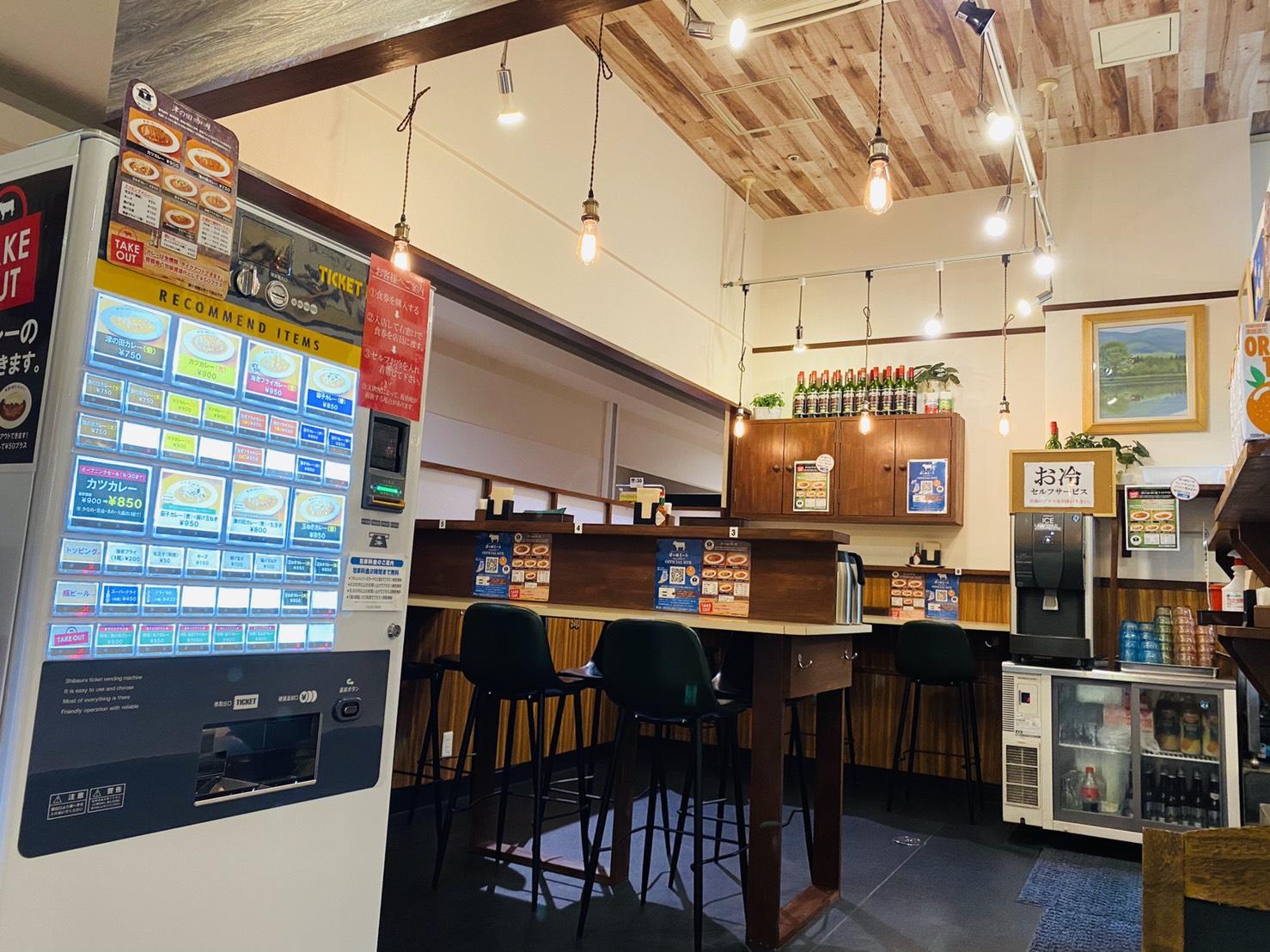津の田咖喱 つかしん店の店舗写真