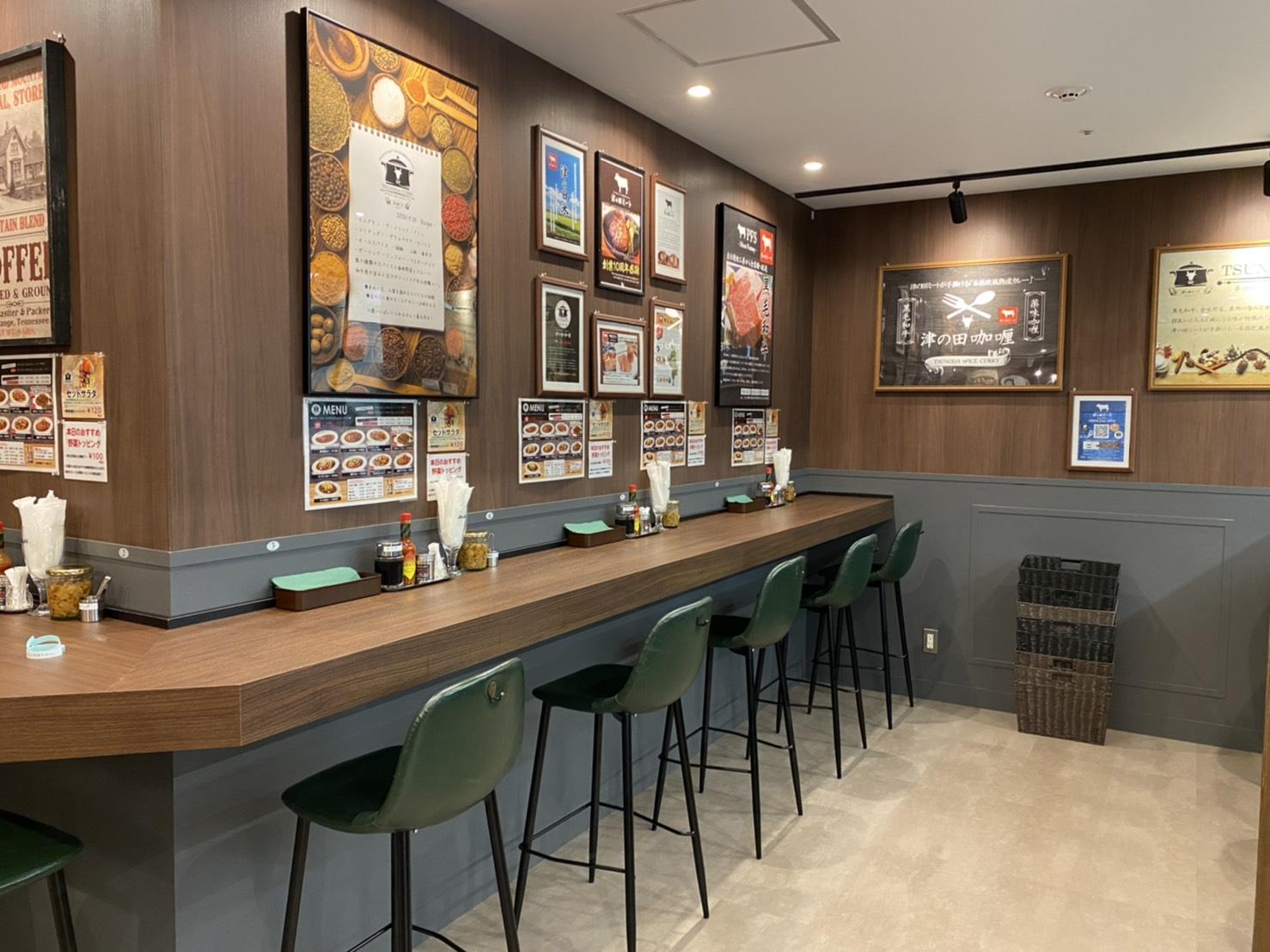 津の田咖喱 エミル高槻店の店舗写真