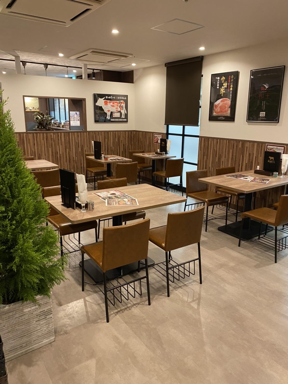 津の田ミート エミル高槻店の店舗写真